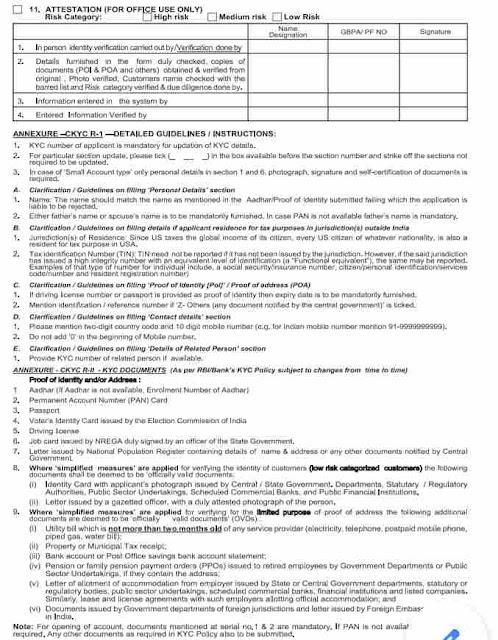 Panjab National bank (KYC) form kaise bhare 2020