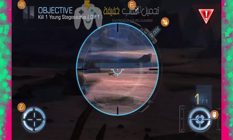 تحميل لعبة صيد الديناصورات Dino Hunter للكمبيوتر برابط مباشر
