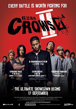 Download & Nonton Film Online Crows Zero II (2009) HD