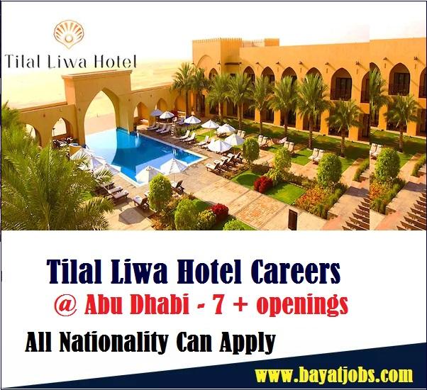 Tilal Liwa Hotel Abu Dhabi Careers | Bayat Jobs