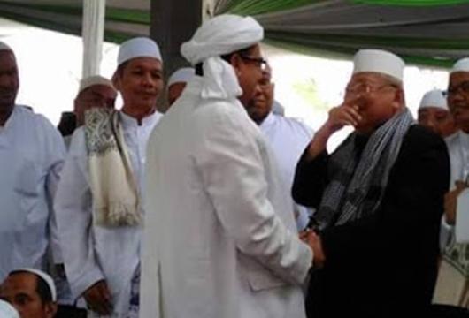Wapres Ma'ruf Didorong Temui Habib Rizieq, Begini Respons Istana