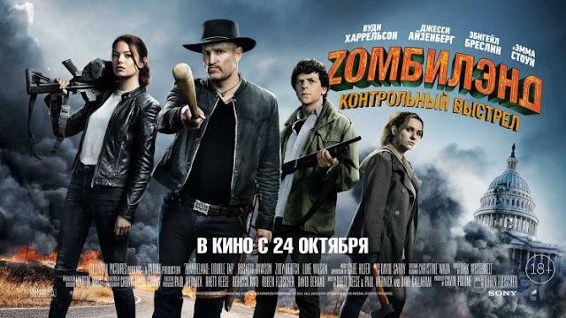 Vùng Đất Thây Ma : Cú Bắn Đúp - Zombieland: Double Tap (2019) Big