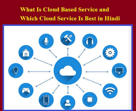 What Is Cloud Based Service and Which Cloud Service Is Best in Hindi
