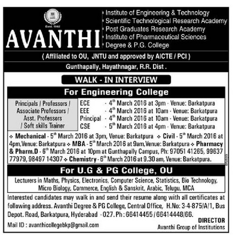 Avanthi Engineering College Wanted Principal Professor