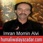 https://humaliwalaazadar.blogspot.com/2019/08/imran-momin-alvi-nohay-2020.html
