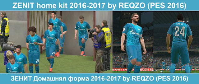 PES 2016 Zenit Kit Season 2016/17