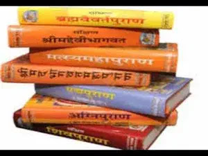 all puran books hindi,best religious books in hindi, best spiritual books in hindi