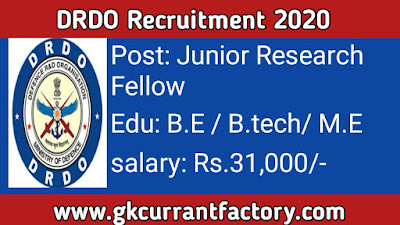 DRDO Junior Research Fellow Recruitment, DRDO Recruitment
