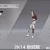NBA 2K21 Lebron James 2K14 Shooting Form Animation By MAX2K [FOR 2K21]