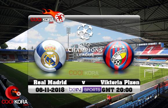 مشاهدة مباراة فيكتوريا بلزن وريال مدريد اليوم 7-11-2018 في دوري أبطال أوروبا