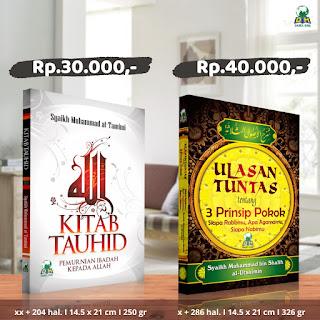 Paket KitabTauhid Syaikh Muhammad At Tamimi Rahimahullah + Ulasang Tuntas 3 Prisip Pokok