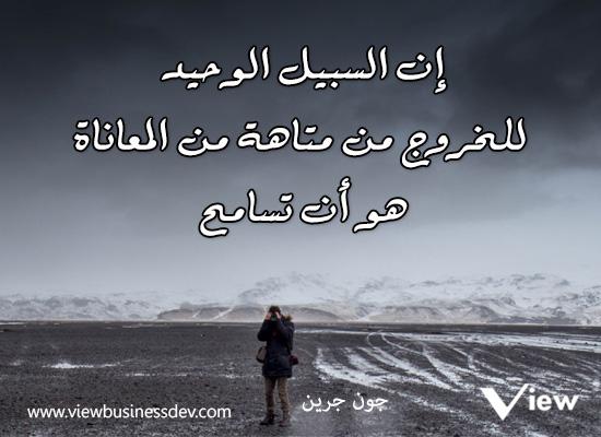 حكم ومواعظ بالصور حكمة 20