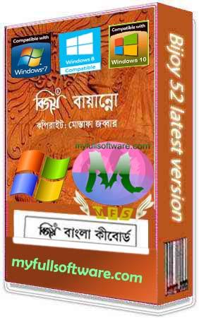 Bangla Software Bijoy Bayanno (52) Latest Version For Windows 10