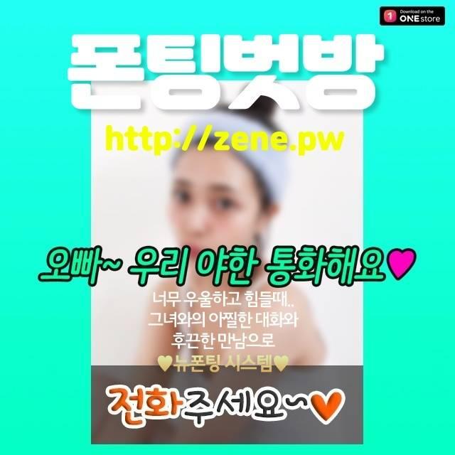 시흥시스노우보드매장