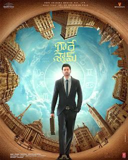 radhe shyam, radhe shyam prabhas, radhe shyam movie download, radhe shyam story, radhe shyam release date 2020, radhe shyam movie trailer, radhe shyam movie release date 2020, radhe shyam poster, filmy2day