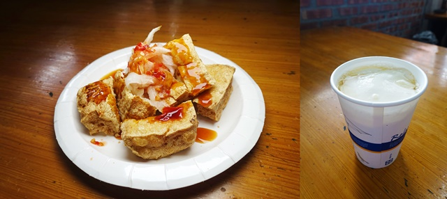 【台灣自由行】花蓮、台東素食旅遊三天二夜自由行程