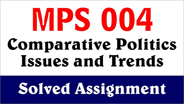 mps 004 solved assignment, mps assignment