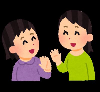 告別送別時會用到的日語會話 - 日文輕鬆學