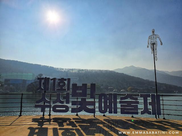 Things to Do in Daegu Suseongmot