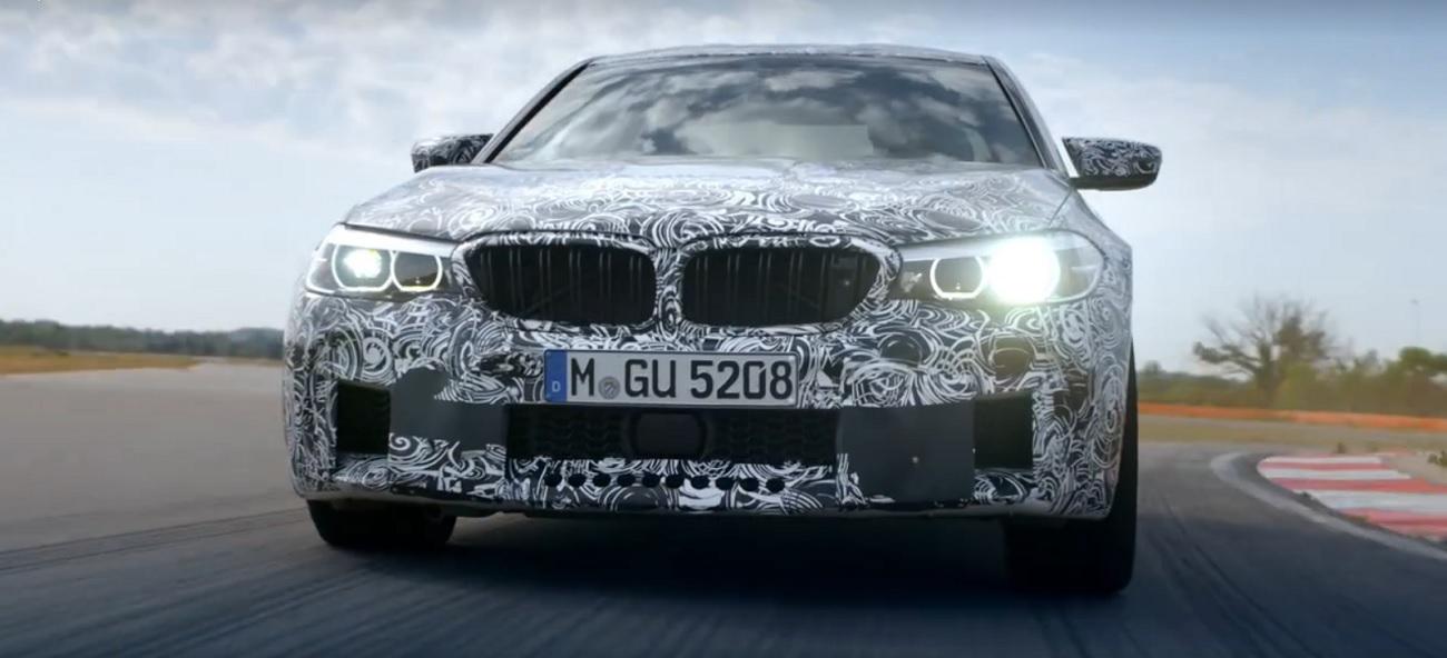 BMW-M5.jpg