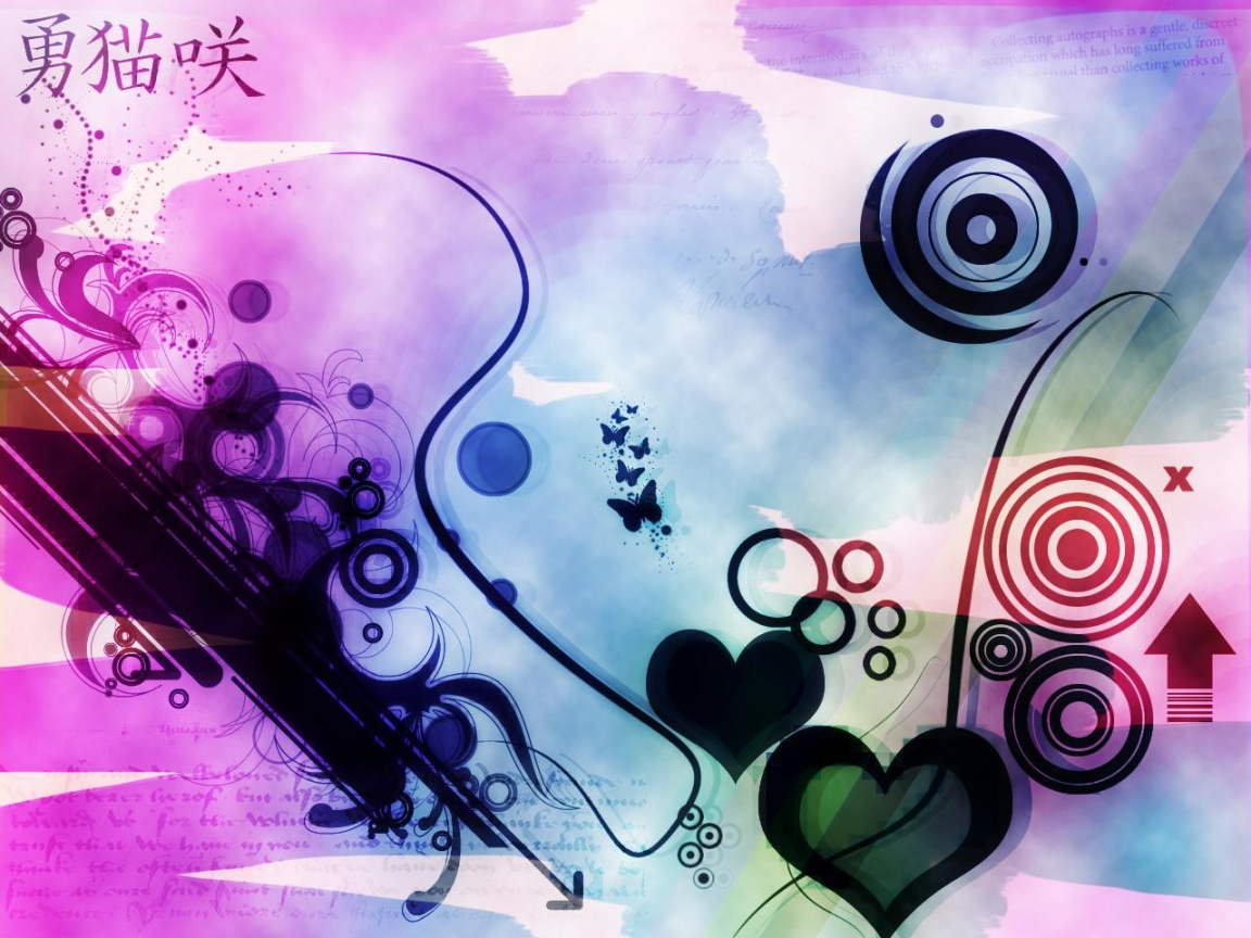 Image Gallary 7: cool abstract wallpaper designs for desktop
