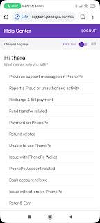 PhonePay Froud से कैसे बचें। PhonePay Wrong Payment का Refund कैसे ले और Primery Account कैसे सेट करे
