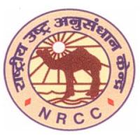 NRCC Bikaner Recruitment