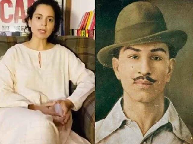 Tribute on Bhagat Singh Jayanti: कंगना रनौत भगत सिंह को उनकी जयंती पर श्रद्धांजलि अर्पित की