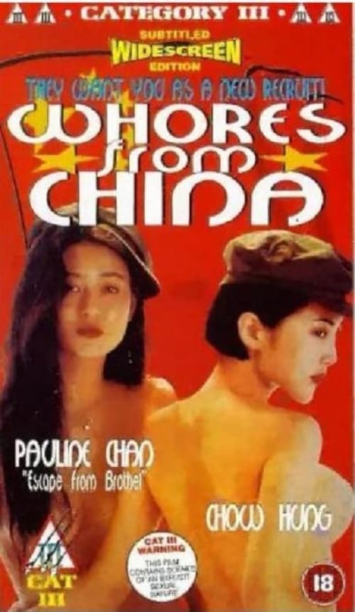 The Girls From China (1992)