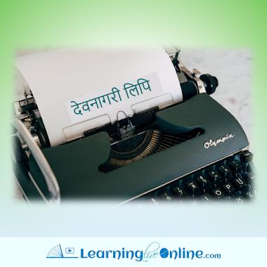 Hindi Vowel Signs