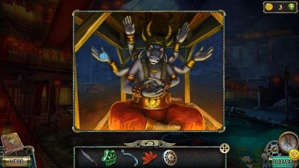 дракону отдаем фигурки в игре тьма и пламя 3 темная сторона