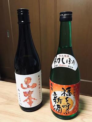 萩の露 福を呼ぶ新酒と山本アイスピンク木桶仕込純米大吟醸酒こまち