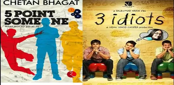 """""""Five Point Someone"""" by Chetan Bhagat Free E-Book Download"""