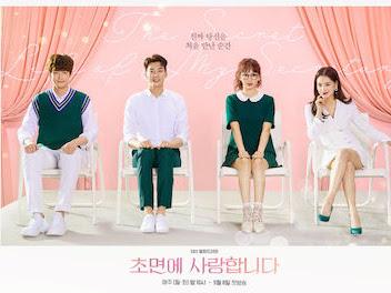 Sinopsis The Secret Life of My Secretary Korean Drama