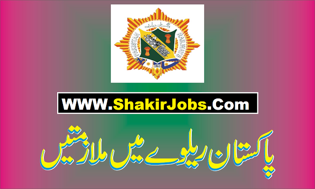Pakistan Railways Lahore Jobs 2019 for Foreman Latest