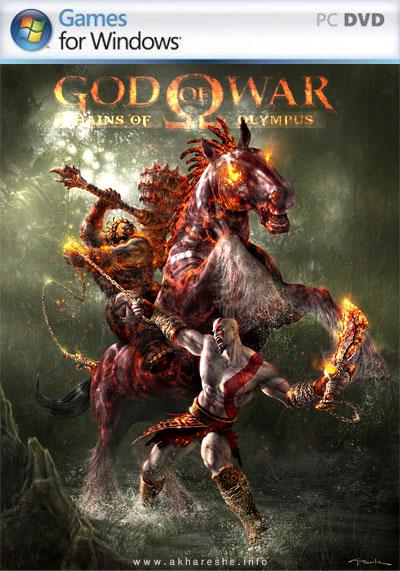 โหลด God of war 2 สำหรับคอม