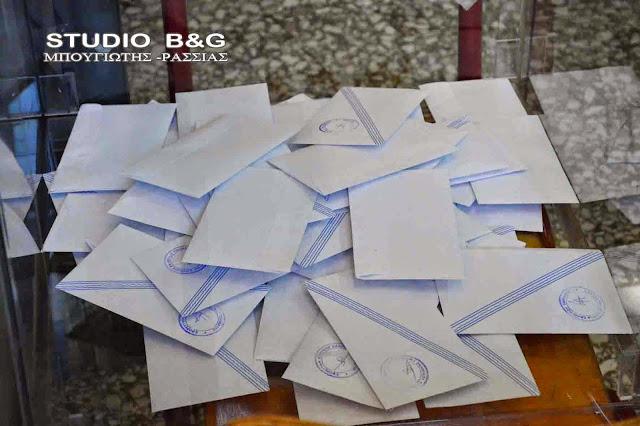 Ομαλά η εκλογική διαδικασία στην Αργολίδα