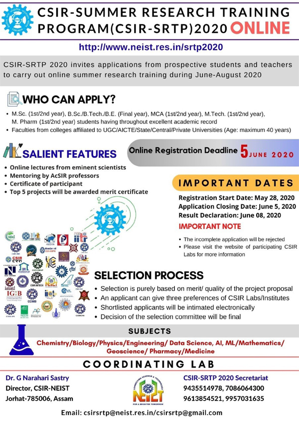 CSIR-SRTP 2020 | CSIR-SUMMER RESEARCH TRAINING PROGRAM-2020 for Students & Teachers during June- August 2020