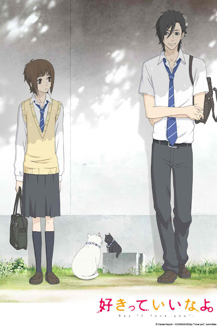 "Say ""I Love You"" Anime"