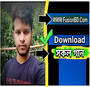 Fusionbd 2020 Bangla Top Natok Movie Song lyrics Download