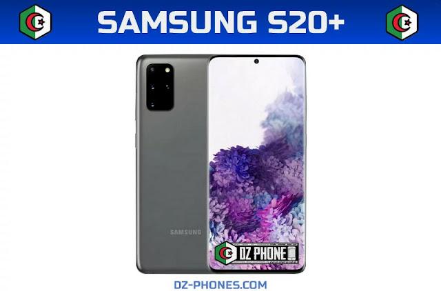 سعر سامسونج s20+ في الجزائر ومواصفاته Samsung S20+ Prix Algerie