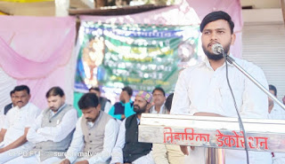 demand-one-minister-from-betiya