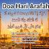 Doa Hari Arafah 9 Zulhijjah Untuk Diri Sendiri