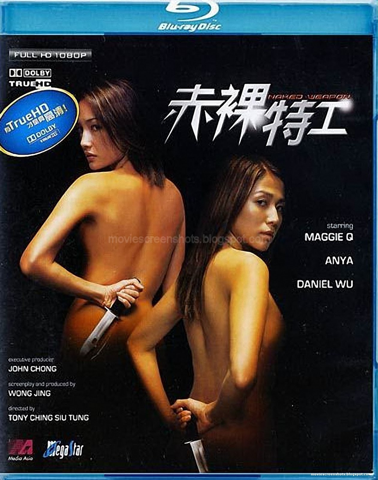 Naked Weapon Free Movie