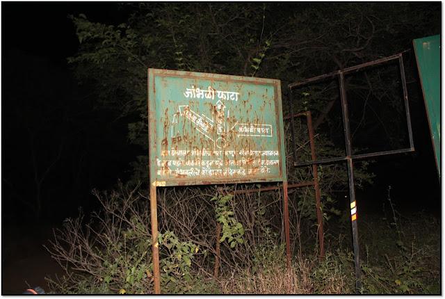rajmachi trek and camping, night trek to rajmachi