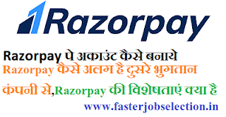 What is Razorpay