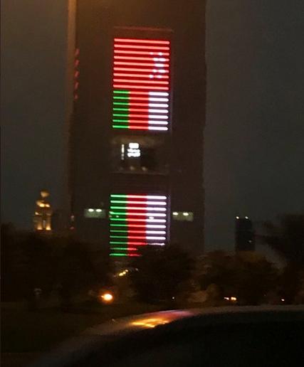 ابراج الرياض  تتزين بعلم سلطنة عُمان  #العيد_الوطني_ال49_المجيد