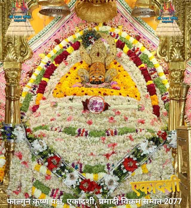 khatushyamji darshan 9 march 2021