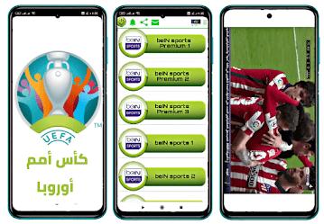افضل تطبيق لمشاهدة بطولة امم اوروبا 2021 Euro مجانا أفضل تطبيق البث المباشر لمباريات بطولة امم اوروبا مجانا