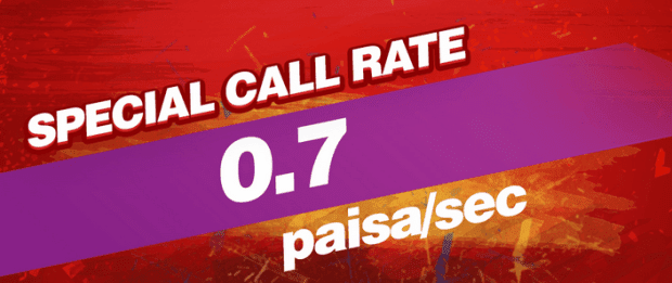 Robi-Airtel-0.7-Paisa-Sec-Call-Rate-Offer